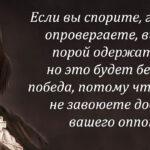 цитаты великих, цитаты знаменитых, франклин, франклин цитаты, цитаты про спор