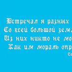 мор цитаты, томас мор, томас мор цитаты, мораль цитаты, цитаты про мораль