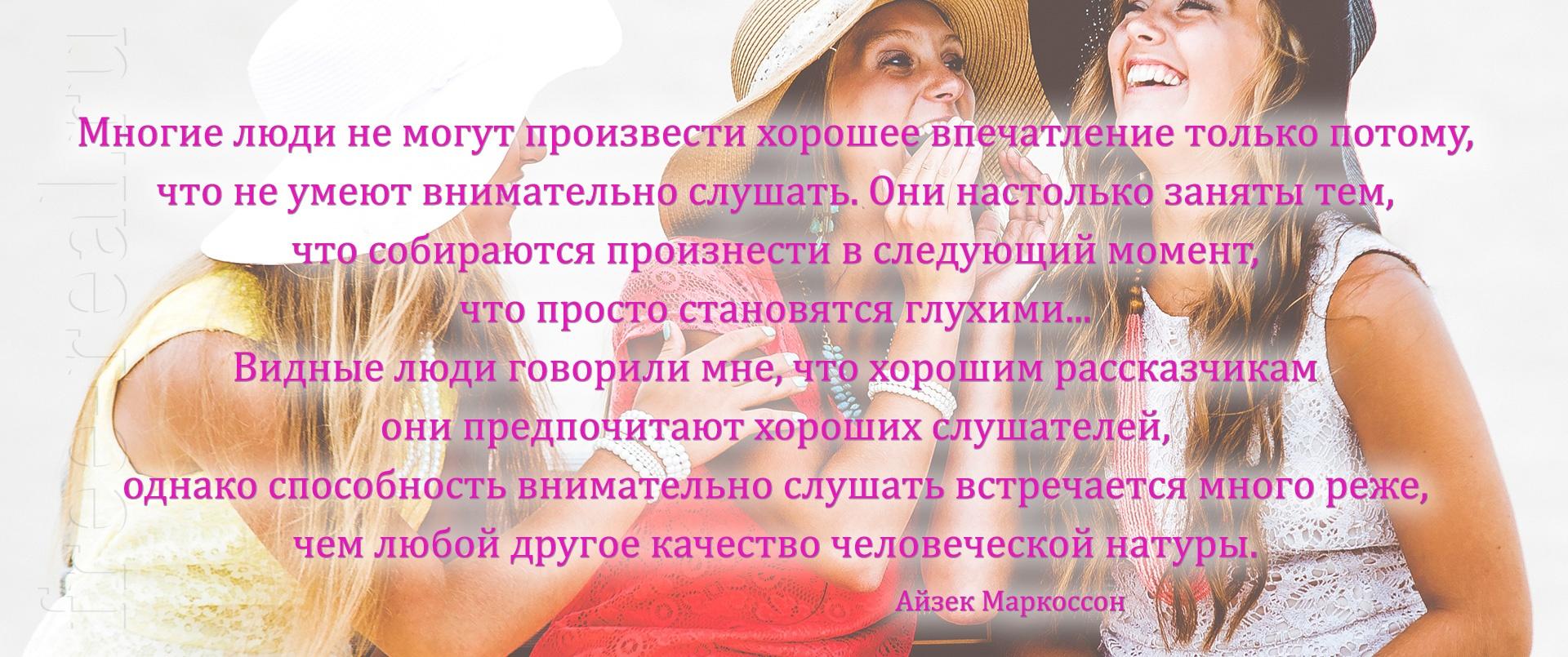цитаты успешных людей, цитаты известных
