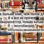 саморазвитие цитаты известных, успех цитаты известных, карл лагерфельд, лагерфельд, лагерфельд цитаты
