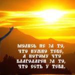 успешное мышление, владимир суслов, free-real.ru