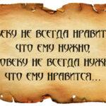 мудрые цитаты, цитаты о мышлении