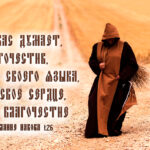 послание иякова, послание иякова библия, послание иякова 1-26