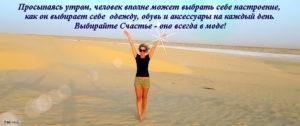 мотивирующие картинки, мотивирующие фото, картинки успех, картинки счастье