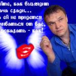 цитаты успех, мотивация картинки, картинки успех, vladimir syslou, блог владимира суслова, vladimir syslove, syslove, syslove блог, vladimir syslove блог, суслов блог