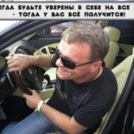 free-real.ru, владимир суслов, vladimir syslou