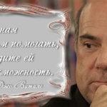 free-real.ru, джо витале, фото мотивирующие картинки, закон притяжения, секрет